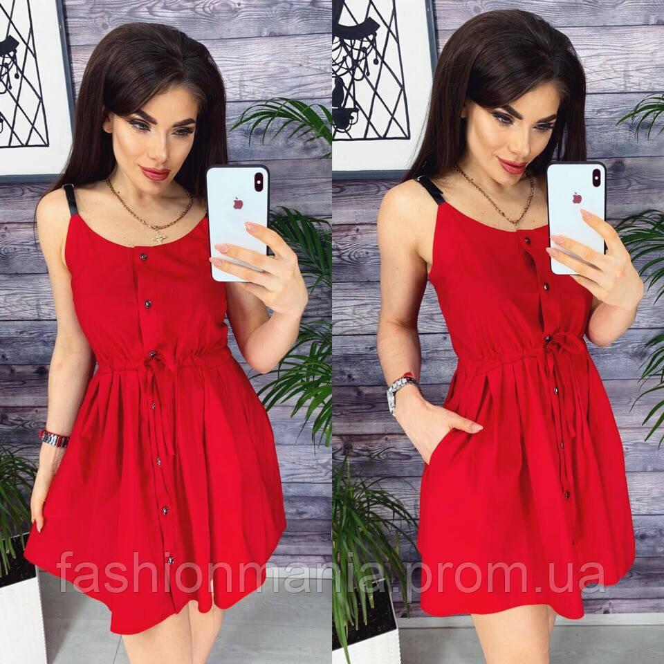 Женское платье красное, хаки, голубое