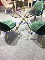 Кофейный стеклянный стол Т-317 D80 от Vetro Mebel, ноги золотые