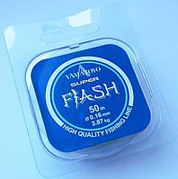 Леска yamatoyo super flash 50 м D от 0,06 до 0,25