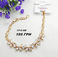 Женский браслет ХР  18k с белыми камнями,  не темнеет(не боится воды), ,медзолото,позолота,медзолота