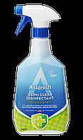 Засіб для чищення та дезінфекції всього будинку Astonish germ clear disinfectant 750 мл.