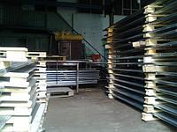 Шинорейка 20  (0,6мм)
