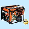 Генератор бензиновый VITALS Master EST 4.0b (4.0 кВт)