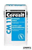 Клей для кафеля CM11 25кг