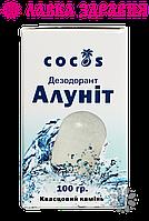 Дезодорант Алунит (картон), 100 г, Кокос