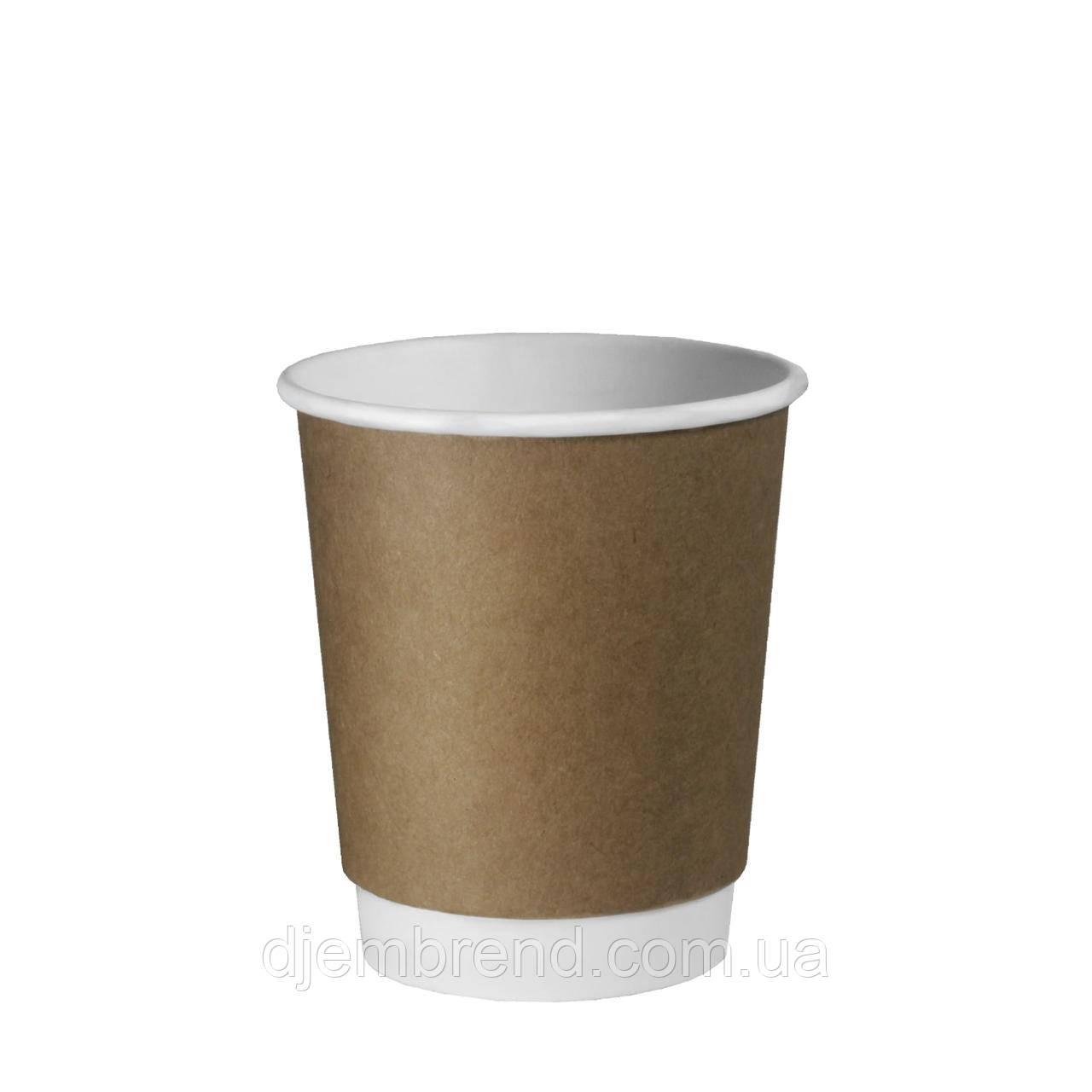 Стакан бумажный двухслойный Крафт 250мл. 15шт/уп (КВ77)
