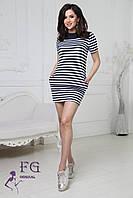 Платье полоску с корманами 009D/02, фото 1