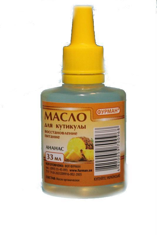Масло для кутикулы ананас , 33 мл