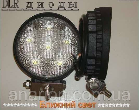 Фара диодная на ближний свет №12005 (супер яркие).