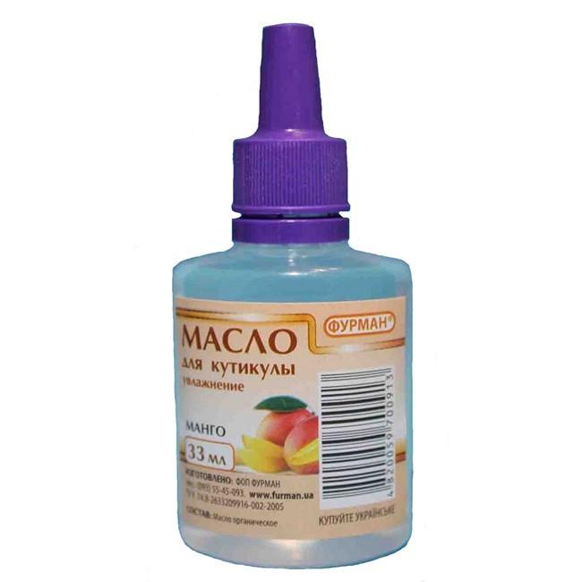 Масло для кутикулы манго, 33 мл