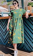 Платье женское летнее свободного покроя софт размер 42-48 универсальный, 3 цвета