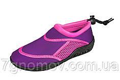 Аквашузы, тапочки для кораллов, обувь для плавания, серфинга, сплавов Seashoes Violet