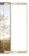 Стекло (для ремонта дисплея) Huawei Mate 10 Pro (BLA-L09/BLA-L29), коричневое, оригинал
