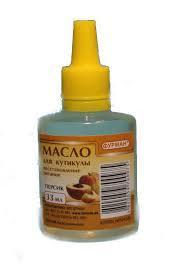 Масло для кутикулы персик, 33 мл