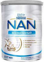 Смесь Nestle NAN Безлактозный с рождения 400 г (7613031568147_7613035602267)