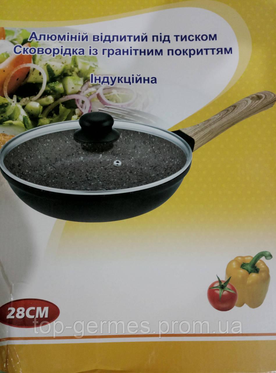 Сковорода алюминиевая с гранитным покрытием 28см