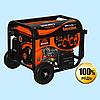 Генератор бензиновый VITALS Master EST 5.0b (5.0 кВт)