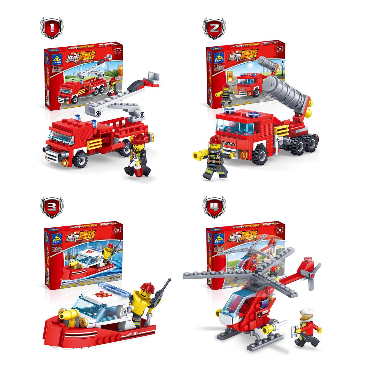 Конструктор пожарный