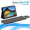 Игровой Планшет Samsung Galaxy Tab KT107 10.1 2/16GB ROM 3G + Радионабор