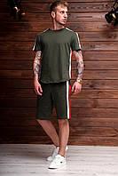 ✅ Мужская футболка и шорты комплект | Чоловіча футболка та шорти комплект