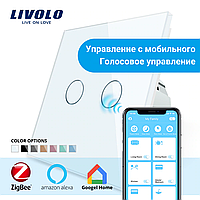 Сенсорный Wi-Fi выключатель Livolo ZigBee 2 канала белый стекло (VL-C702Z-11)