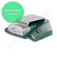 Аккумуляторный адаптер Metabo PA 14.4-18 LED-USB (Без аккумулятора)