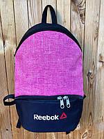 Стильный городской спортивный рюкзак Reebok, цвет серый, школьный, портфель