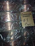 Проволока сварочная омедненная СВ08Г2С ø1,0мм K300 (15кг), фото 3