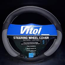 Оплетка на кермо Vitol S 35x37 см чорна з сірими вставками 5711 31198p