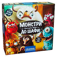 Granna Монстри, до шафи!, настільна гра для розвитку дітей