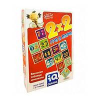 Granna IQ 2х2 Гра в пари, настільна гра для розвитку дітей
