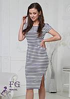 Летнее платье в полоску белое 085