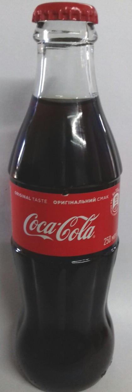 Напиток Кока-Кола 0,25 л