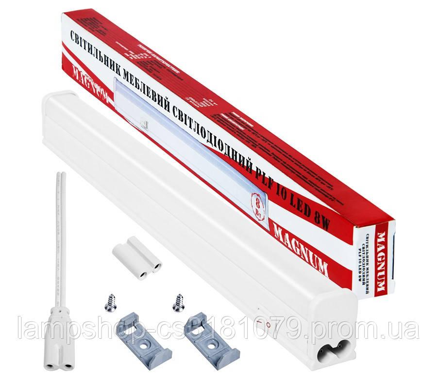 Светильник светодиодный мебельный MAGNUM PLF 10 LED 8W 4000K
