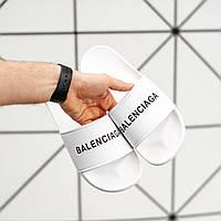 Мужские шлепанцы Balenciaga White (сланцы баленсиага) (Реплика ААА+)