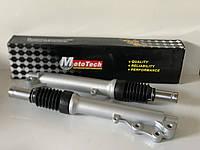Перья вилки Yamaha Jog / Aprio d-25 мм MOTOTECH