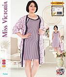 Комплект Miss Victoria великих розмірів,60064., фото 2