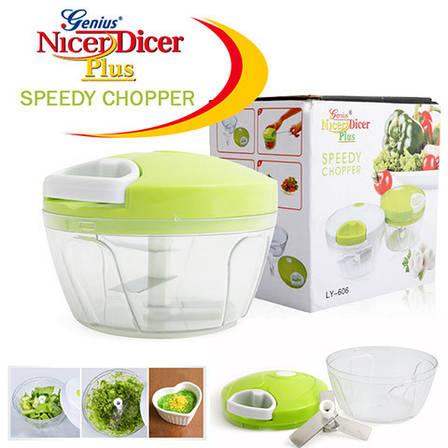 Кухонный измельчитель Speedy Speedy Chopper, фото 2