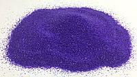Декоративный цветной песок для муравьиной фермы Фиолетовый (1 пакет 50 гр)