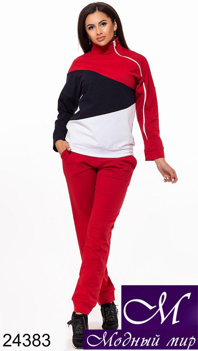 Красный женский спортивный костюм (р. S, M, L) арт. 24383