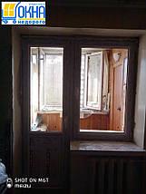 Балконный блок дверь 700*2050, окно 1150*1350 на две части одно поворотно-откидное, фото 3