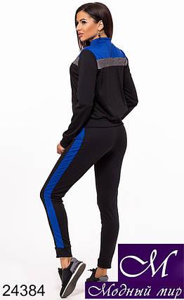 Женский спортивный костюм голубой + черный (р. 42, 44, 46) арт. 24384, фото 2