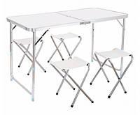 Стол для пикника Folding table white