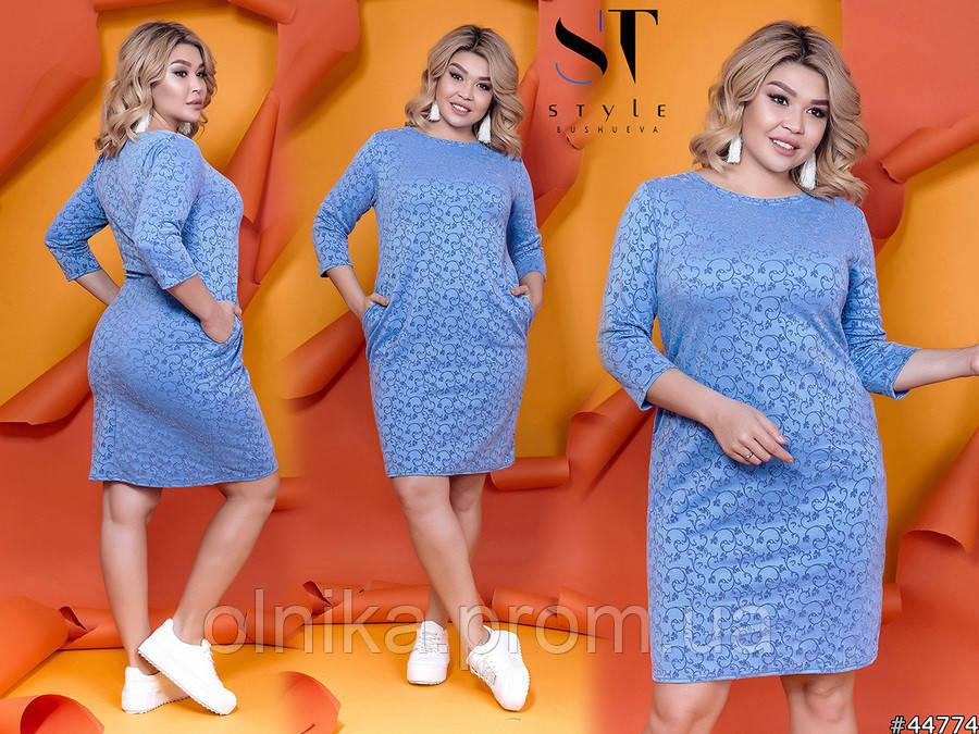 Платье 44774 размер 54-56