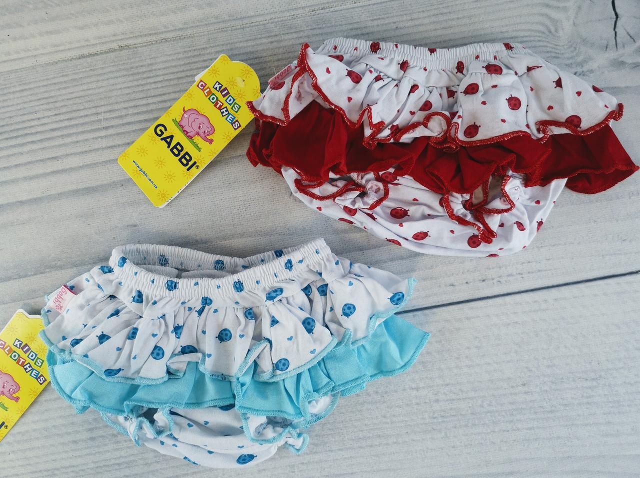 Трусики для девочек 9 мес Размер 74 Рюшечки Хлопок 00334(74) GABBI Украина