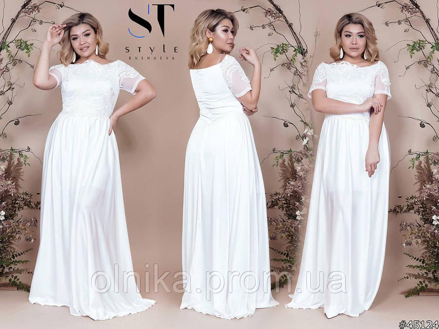 Платье 45124 размер 50-52