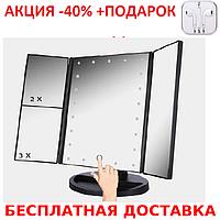 22LED Magic MakeUp Mirror Conventional case Косметическое настольное зеркало для макияжа с подсветк+ наушники