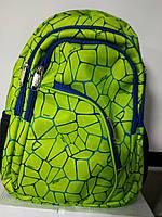 Рюкзак ортопедичний, салатовий з сіткою, S, 38*28*16 см, Leader 982000