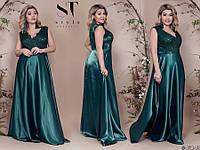 Платье 45143 размер 50