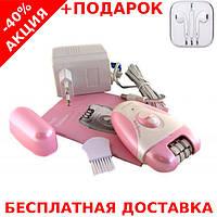 Brown Hair Remover XC-1008 Original size  Беспроводной эпилятор + наушники